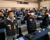 [중계] 54차 정기대의원대회