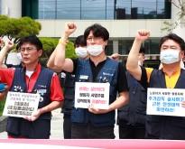 쌍용차 불법+노동부 거짓말=노동자 산재 사…