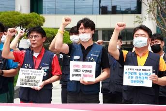 쌍용차 불법+노동부 거짓말=노동자 산재 …